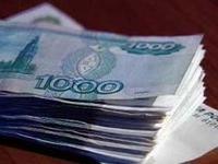 правила сохранения денег