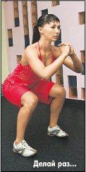 упражнения упругие бедра