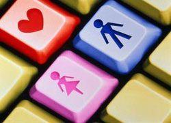 найти любовь в интернете