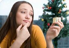 развести на подарок