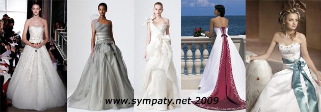 модная невеста 2009