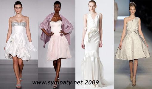невеста 2009