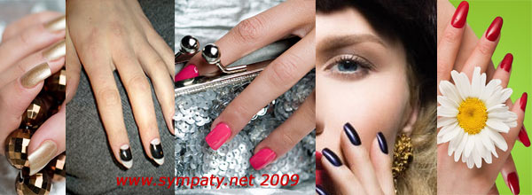 ногти осень 2009