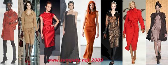 тенденции осени 2009