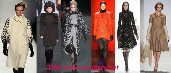 модные дополнения пальто