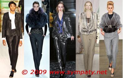 классические брюки осень 2009