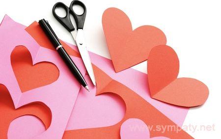 красиво признаться в любви