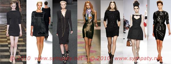 маленькое черное платье 2010