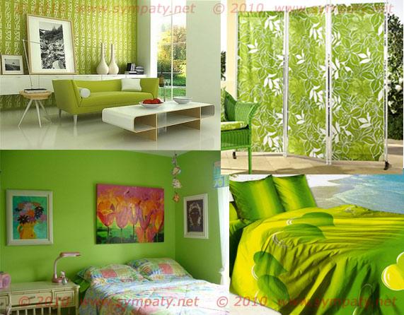 летний интерьер ярко-зеленый