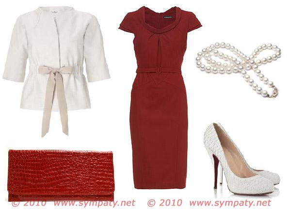 платье с белым воротником и манжетами пеликан