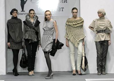 Женская модная одежда 2011 - Одежда и.