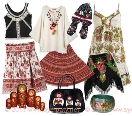 Для создания русского этнического стиля в одежде...