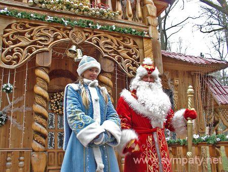 влюбиться в Деда Мороза