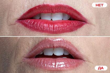 Макияж омолаживающий губы