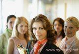 руководить женским коллективом