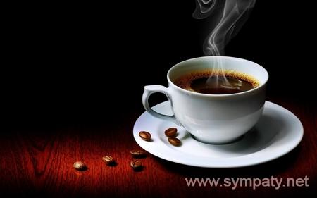 выбрать кофе