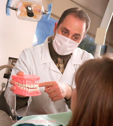 здоровые зубы  залог здоровья