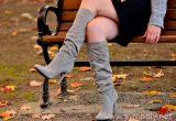 как носить замшевые сапоги