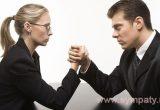лидерство или подчинение