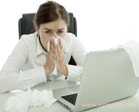 офисный грипп