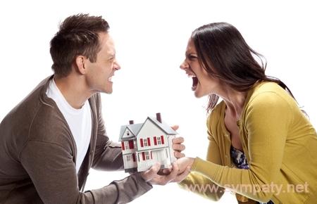 Имущественные риски гражданского брака