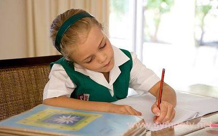 с каких лет отдавать ребенка в школу
