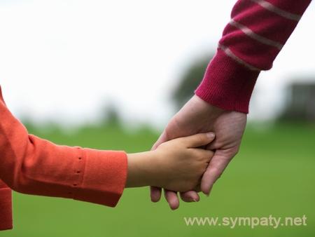 ребенок и незнакомые люди