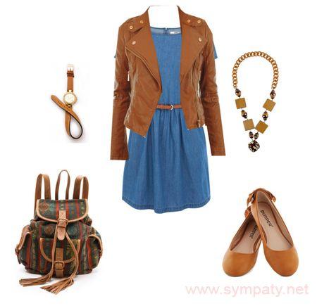 одежда для студентки