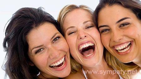 женское счастье