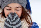 надеть в холода