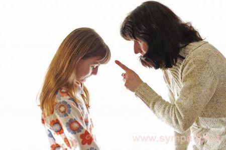 наказания в воспитании