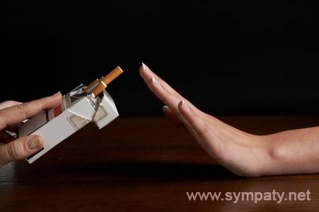 закодироваться от курения