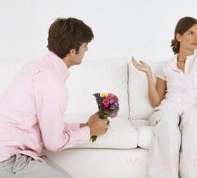 муж не извиняется