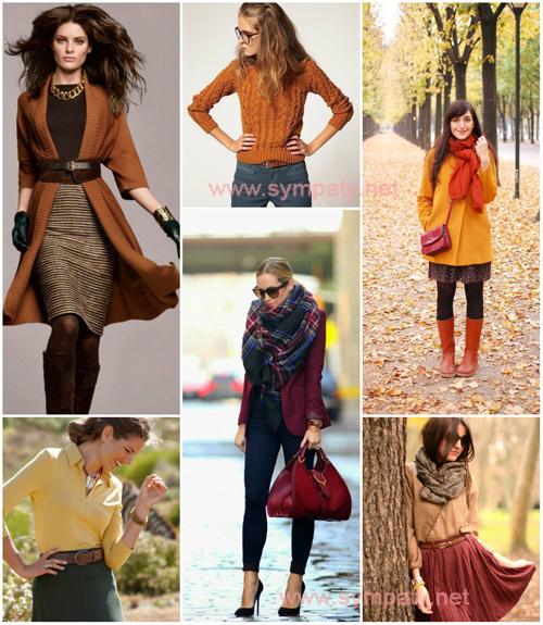 гардероб цветотипа осень