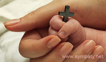 что дарят на крещение