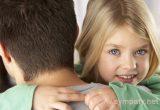 отношения с отцом