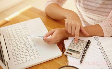 как получить налоговый вычет на обучение