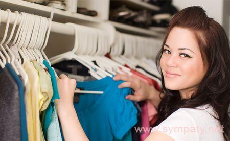 сэкономить на одежде