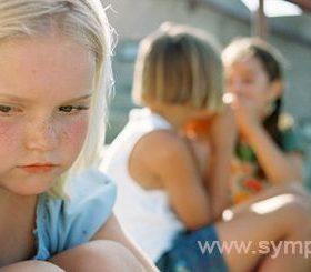 детские психологические комплексы
