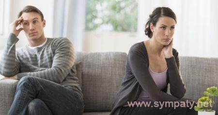 отношения с разведенным