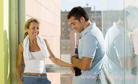 мужчина не делает первый шаг к знакомству