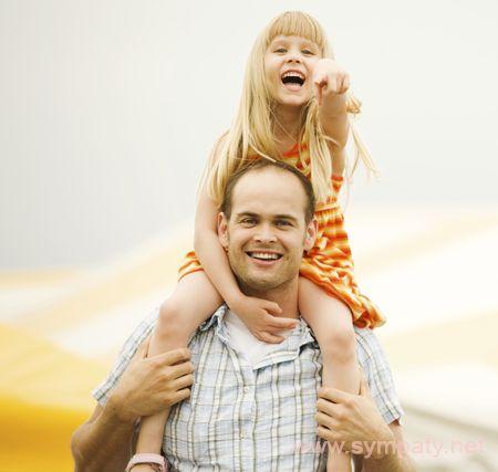 как понять хорошим ли отцом будет мужчина