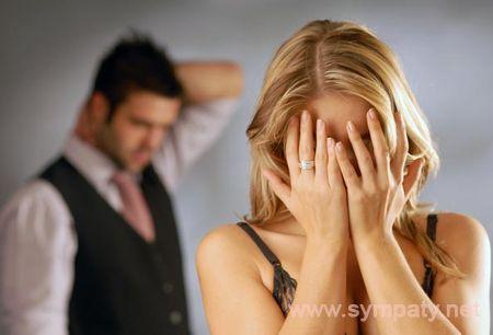 Сексуальное поведение брошенной жены