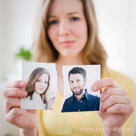 как расстаться с мужем по хорошему