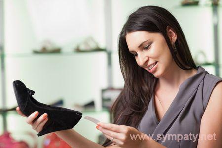 защита прав потребителя обувь