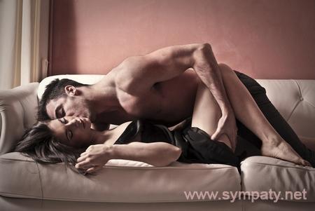 Когда переспать с мужчиной
