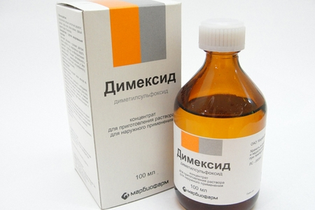 димексид от целлюлита отзывы