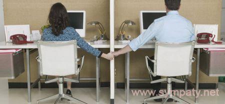работать с мужем вместе