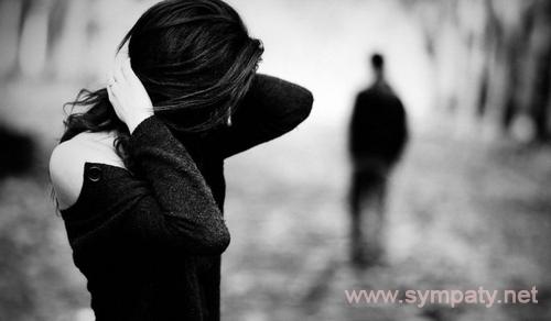 как душой отпустить любимого человека