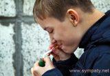ребенок курит что делать